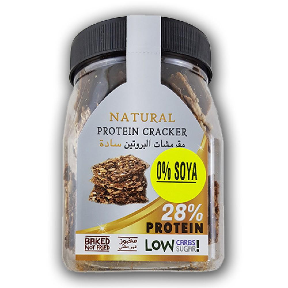 Natural Protein Cracker